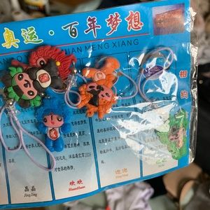 Other - Chinese and Korean souvenirs